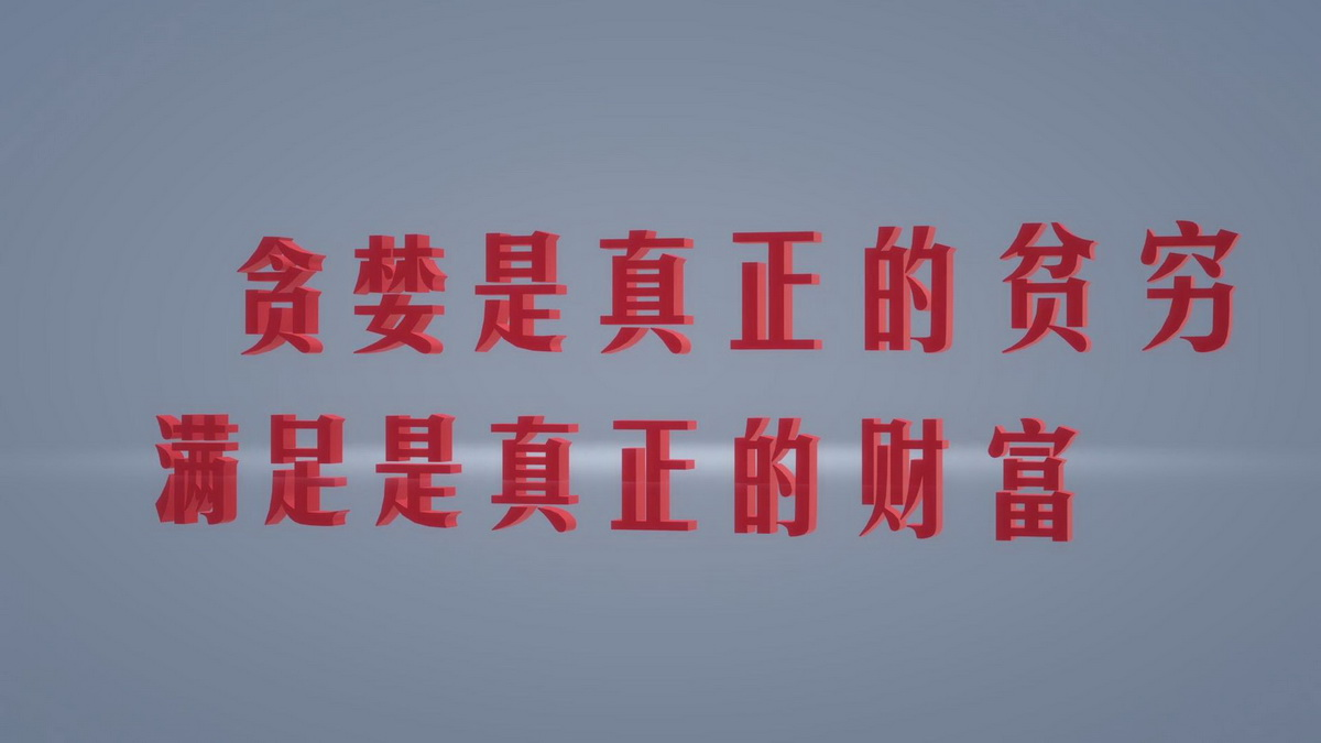 08-社会修辞007.jpg